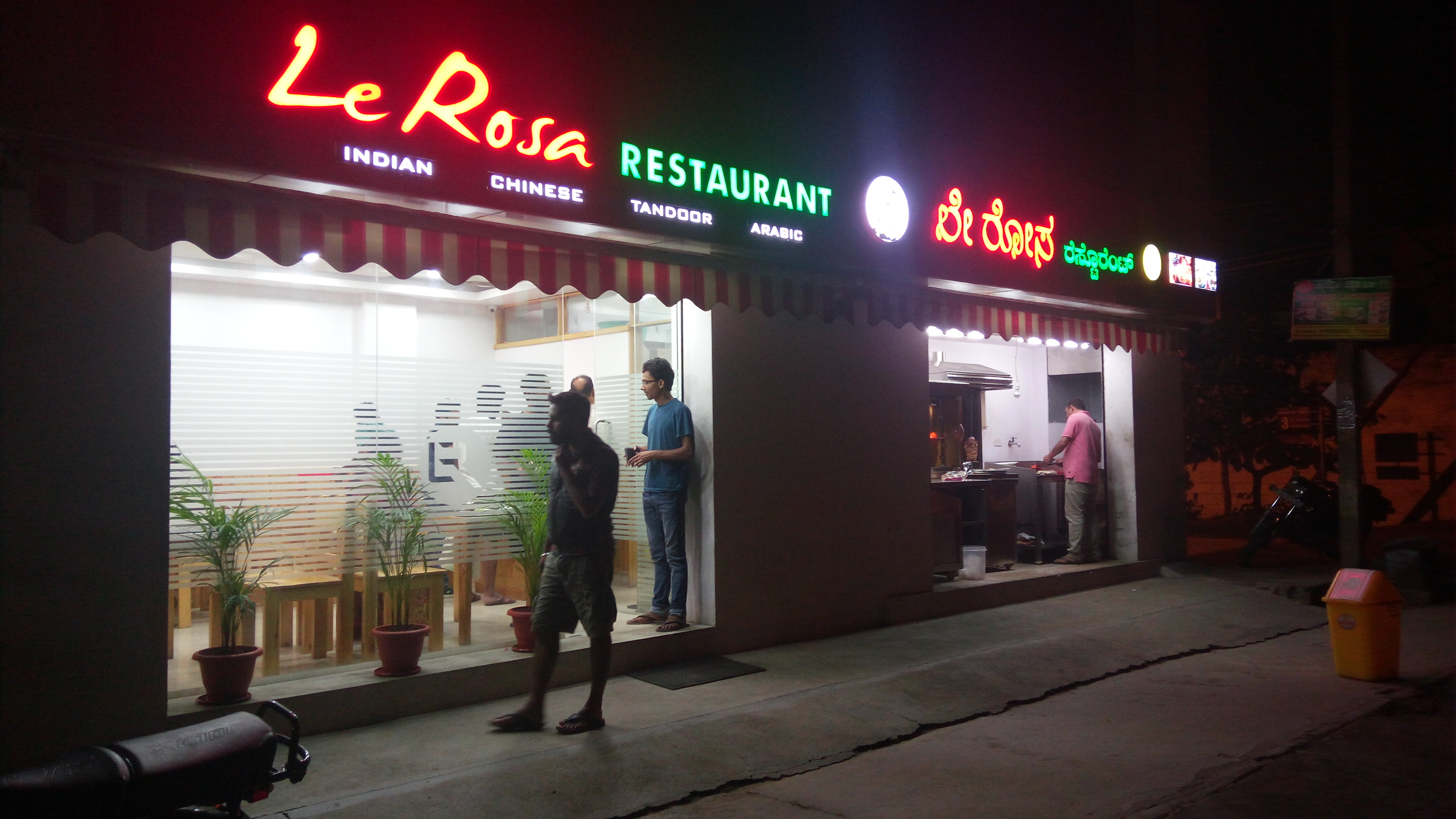 File:Le Rosa Restaurant, 15 the cross, 6th sector, HSR layout