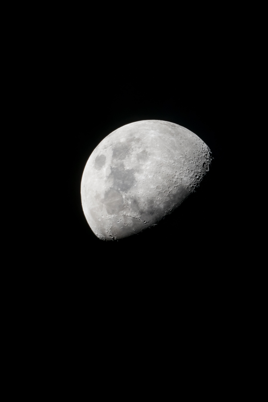 File:Luna Cuarto Menguante.jpg - Wikimedia Commons