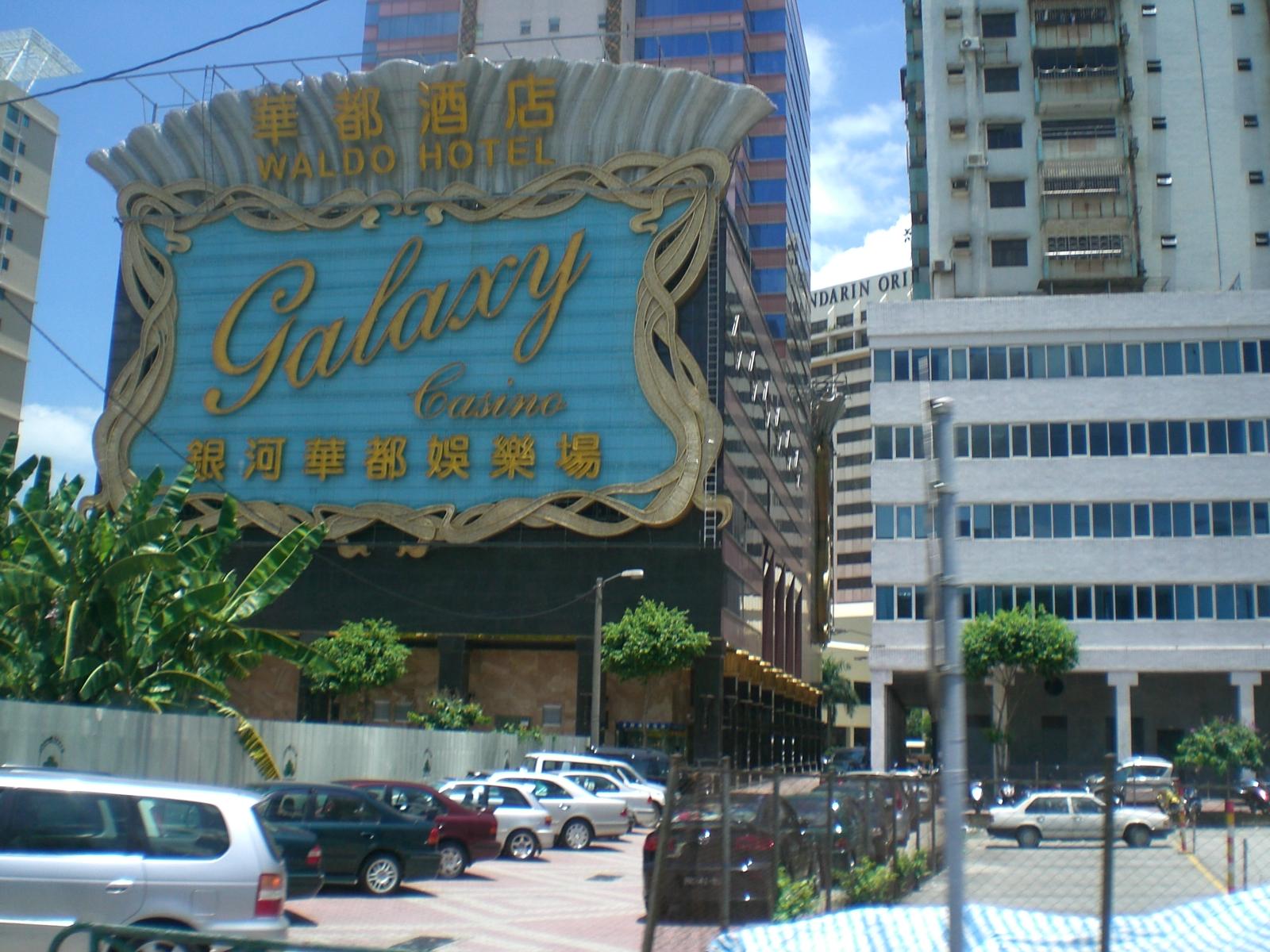File:Macau Galaxy Casino Waldo Hotel 1.JPG
