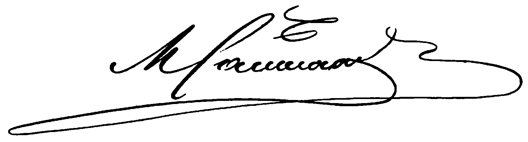 Mikhail Saltykov-Shchedrin Signature.png