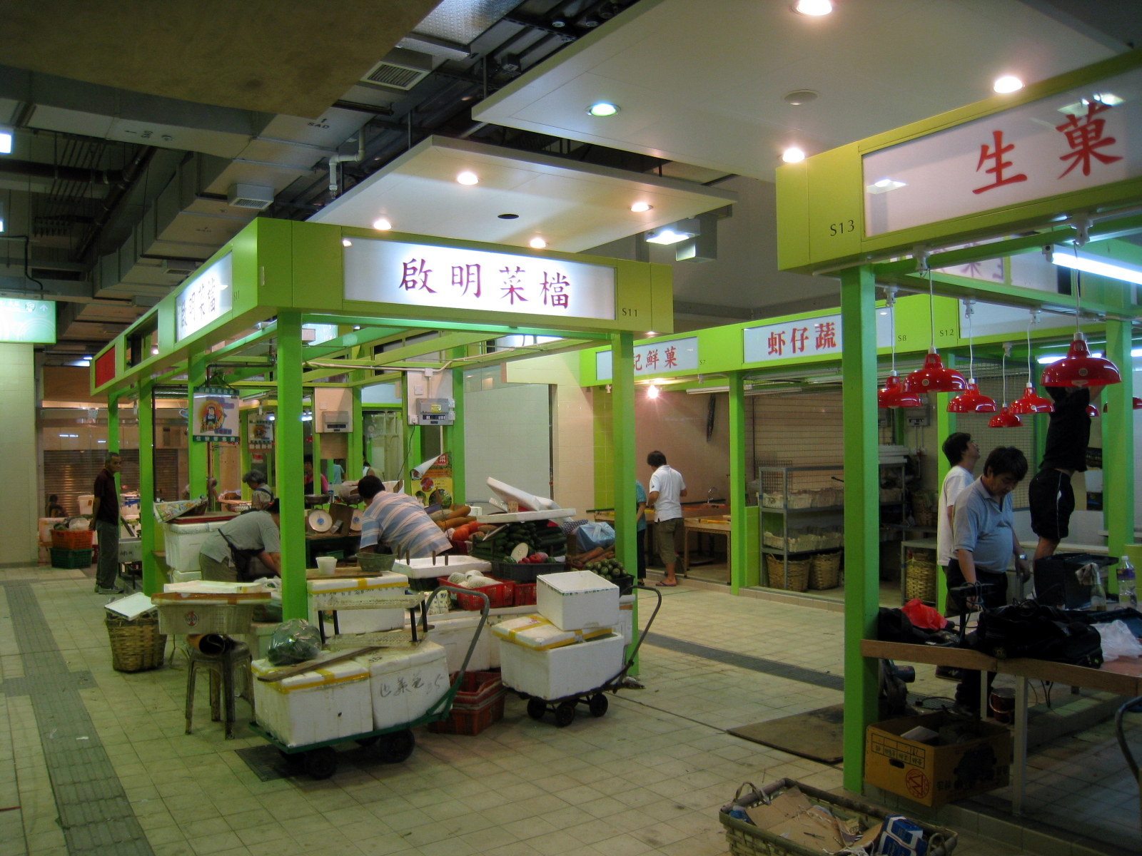 File New Wan Chai Market Interior Wikimedia Commons
