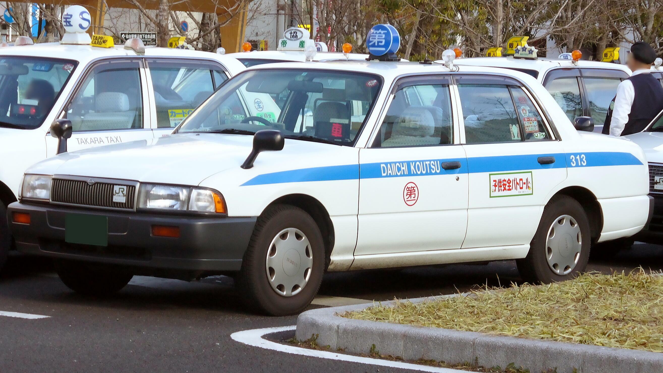 Nissan Crew
