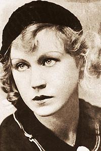 Ирина Владимировна Одоевцева