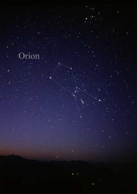 OrionCC