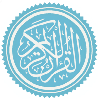 English in text pdf holy quran