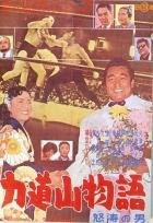 4a40cf537610 List of sports films - Wikipedia