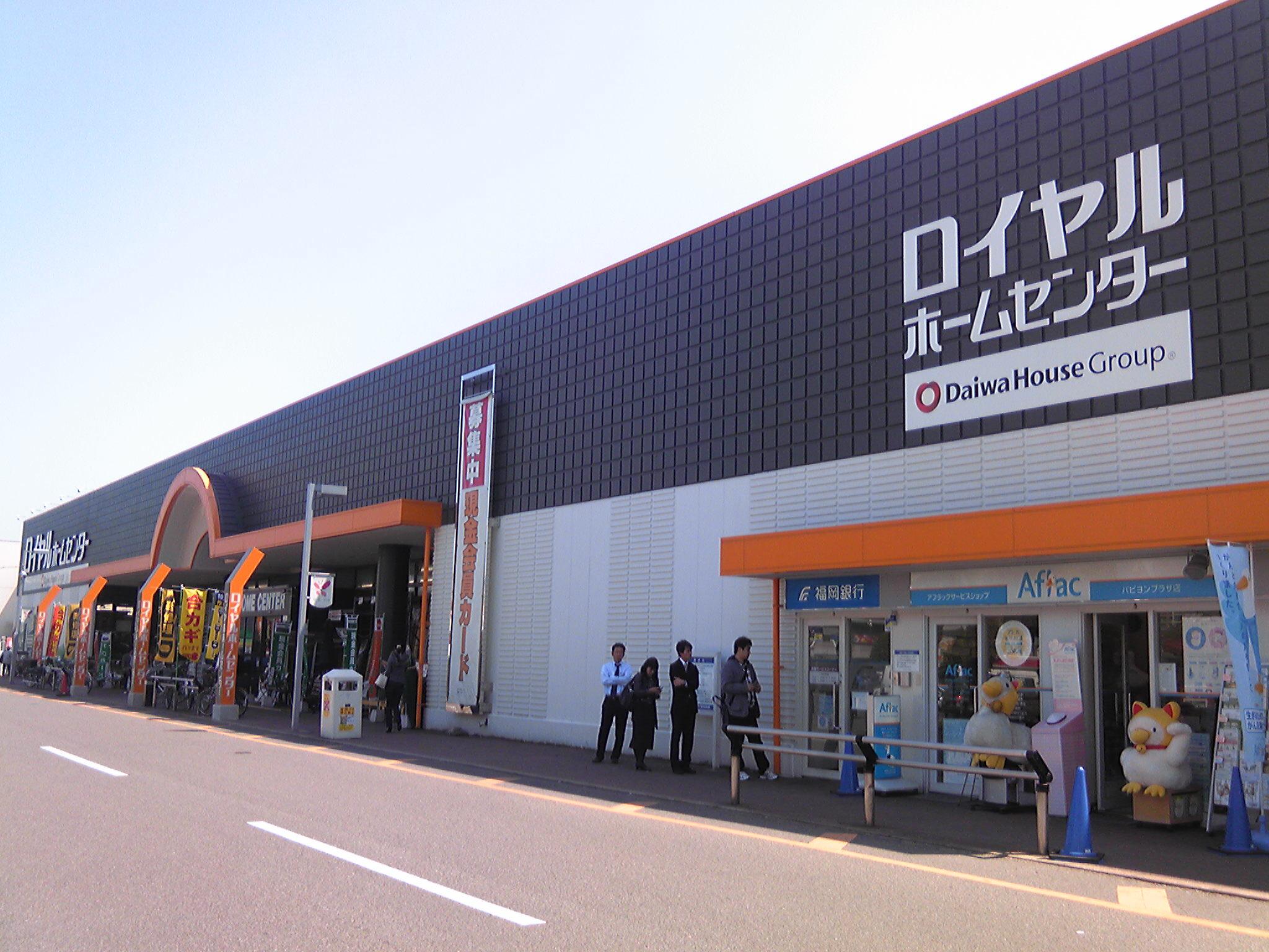Home center shop online