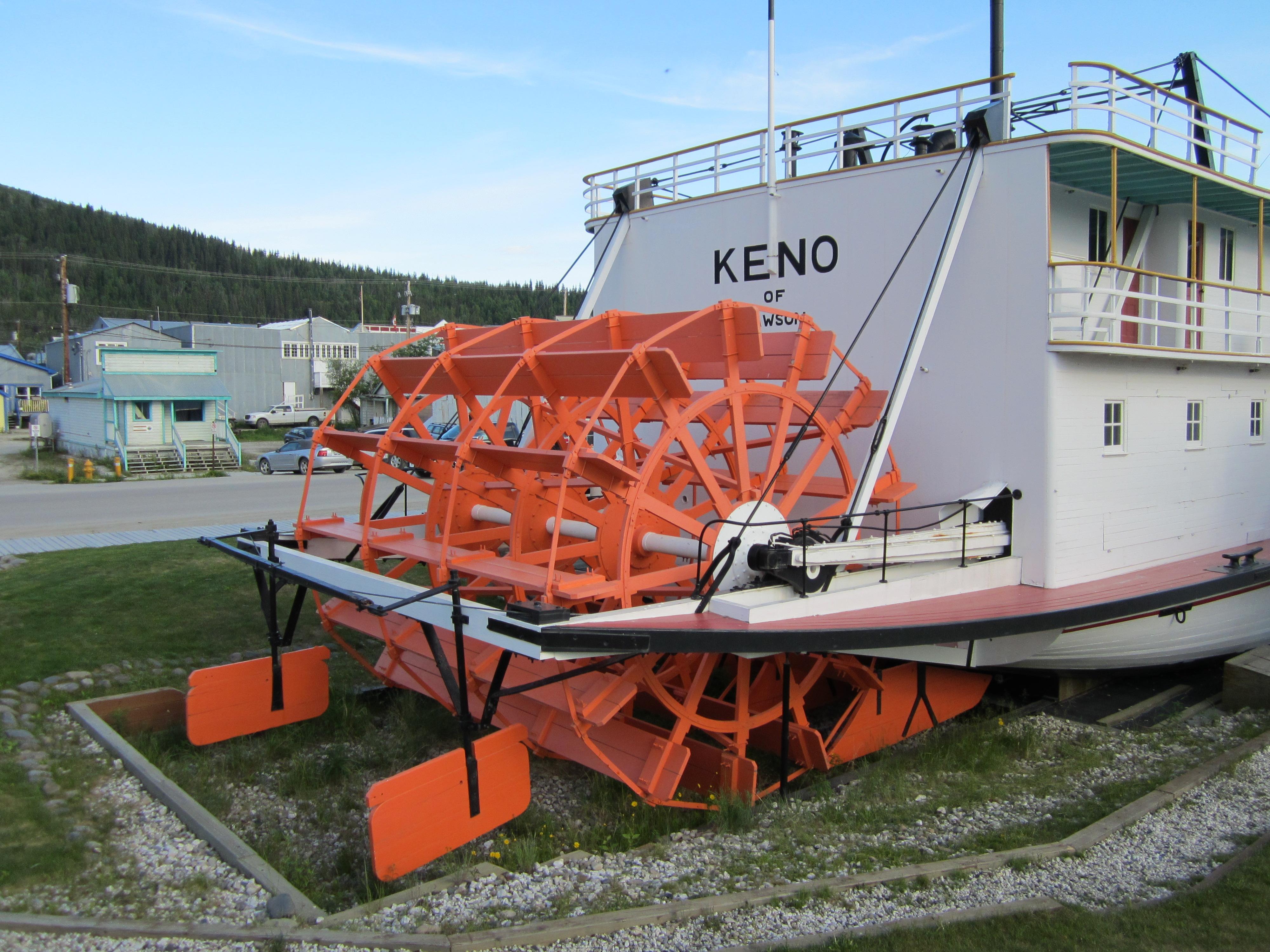 paddle boat paddle boat wheel