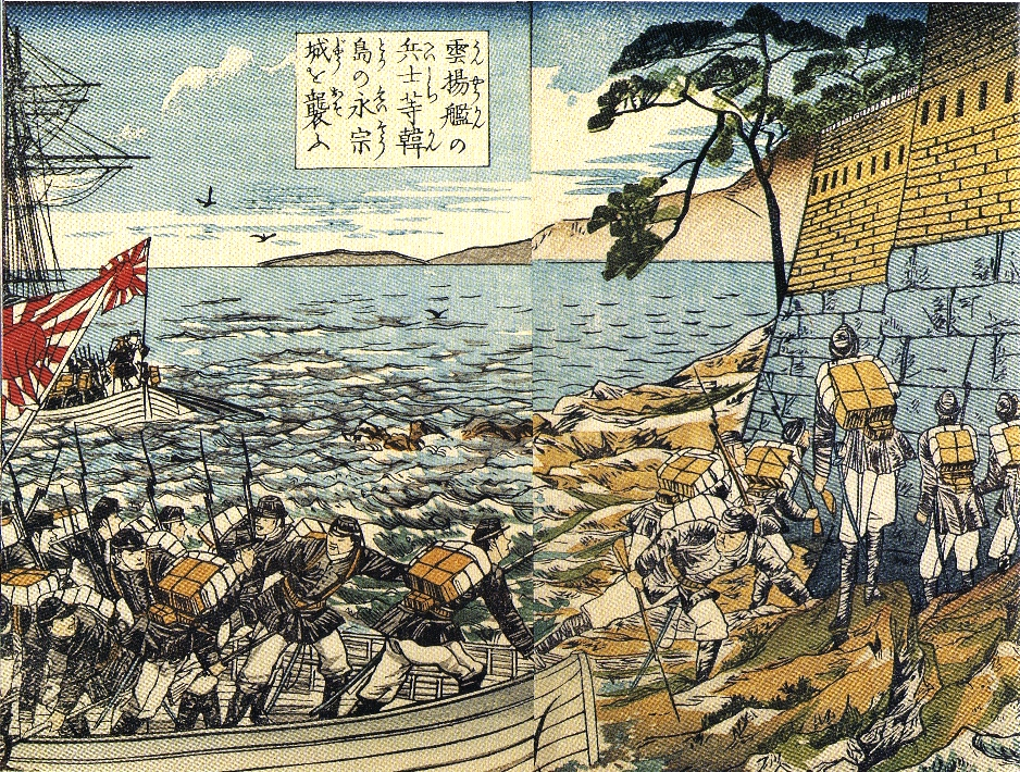 File Soldiers From The Un Yō Attacking The Yeongjong