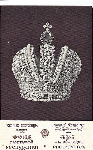 Как сделать платиновую корону 325