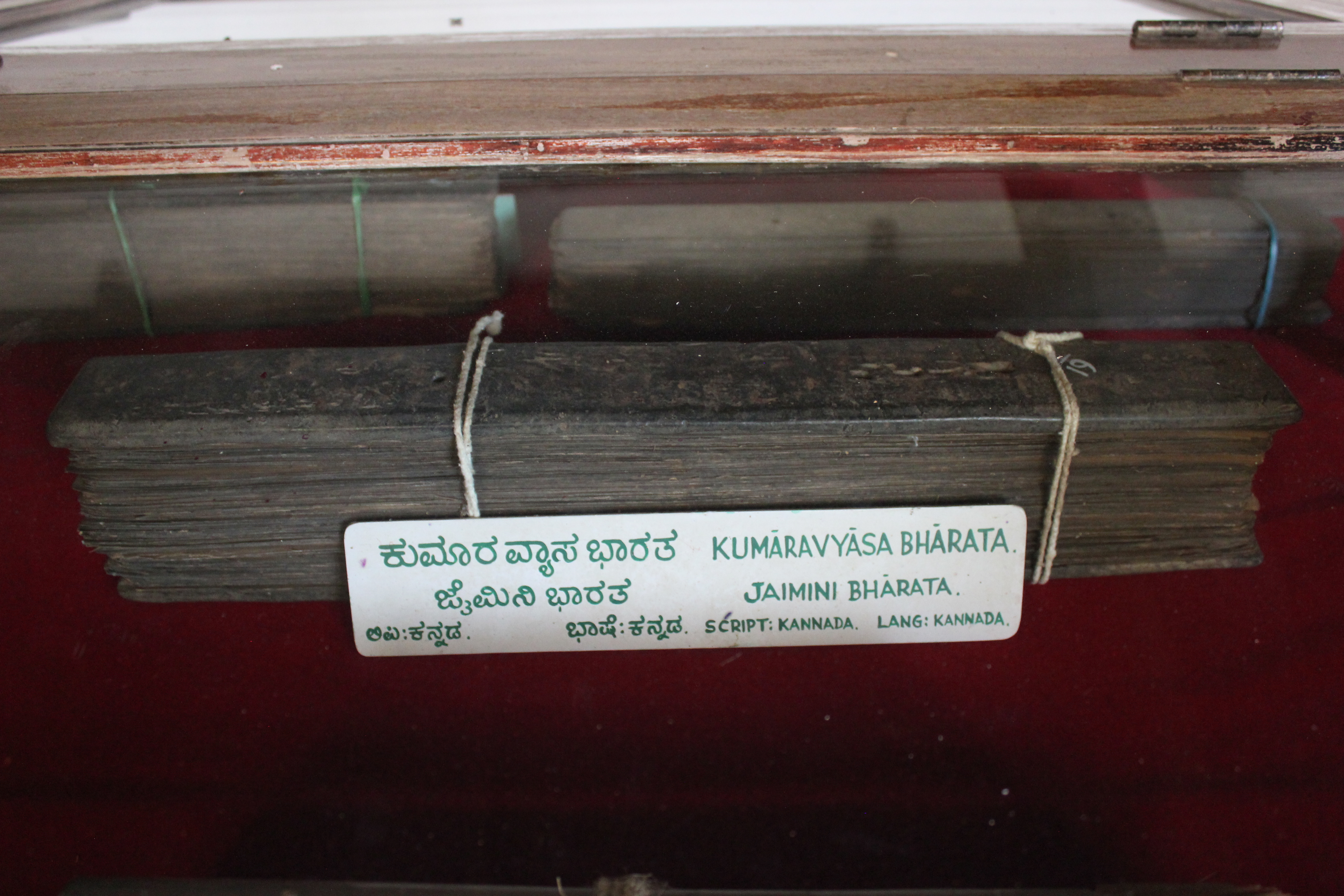 bharata matha essay writer