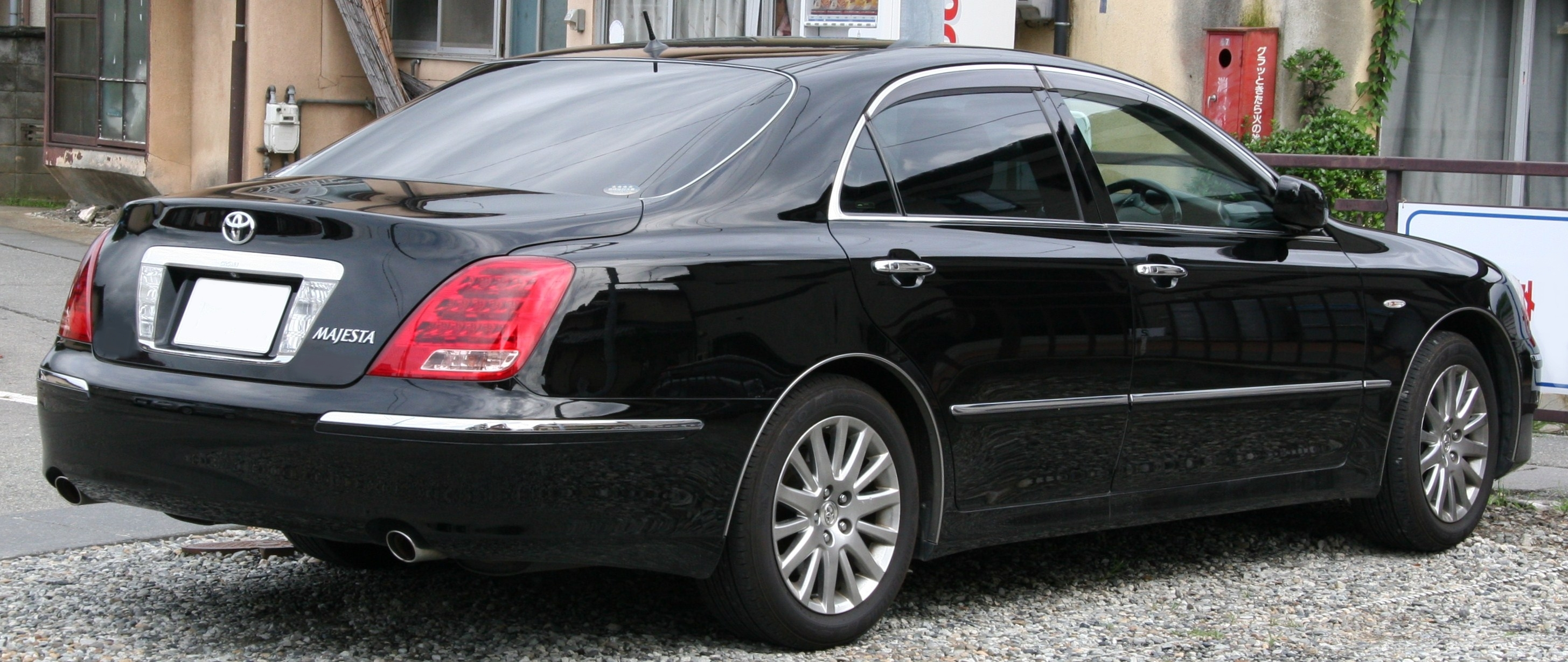 File Toyota Crown Majesta S180 Rear Jpg Wikimedia Commons