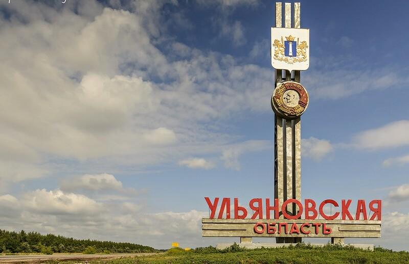 чердаклинский элеваторы ульяновской области