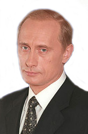 Official portrait of Vladimir Putin (Влади́мир...