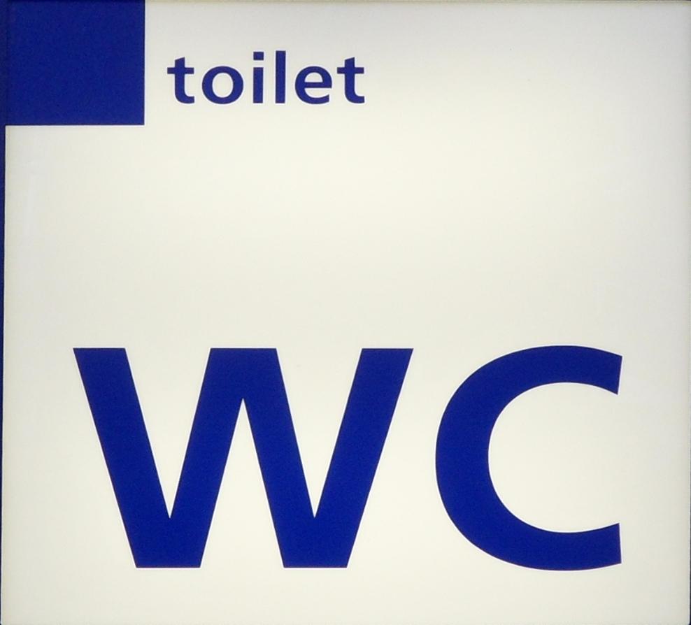 File Wc Toilet Symbool Ns Jpg Wikimedia Commons