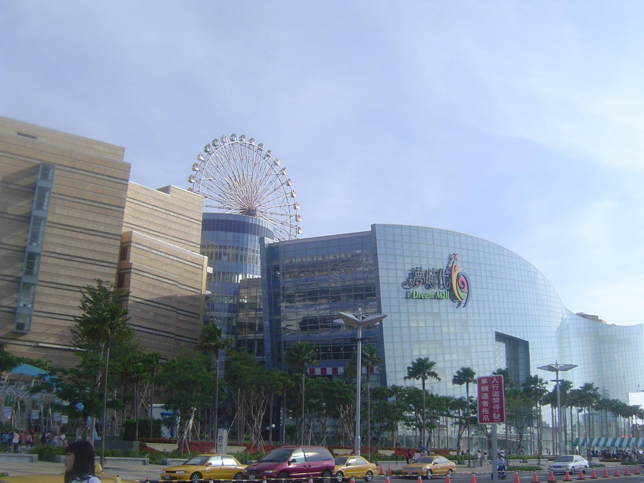 Dream Mall - Wikipedia