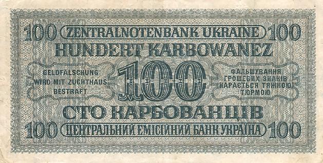 100Karbowanez-1942 r.jpg