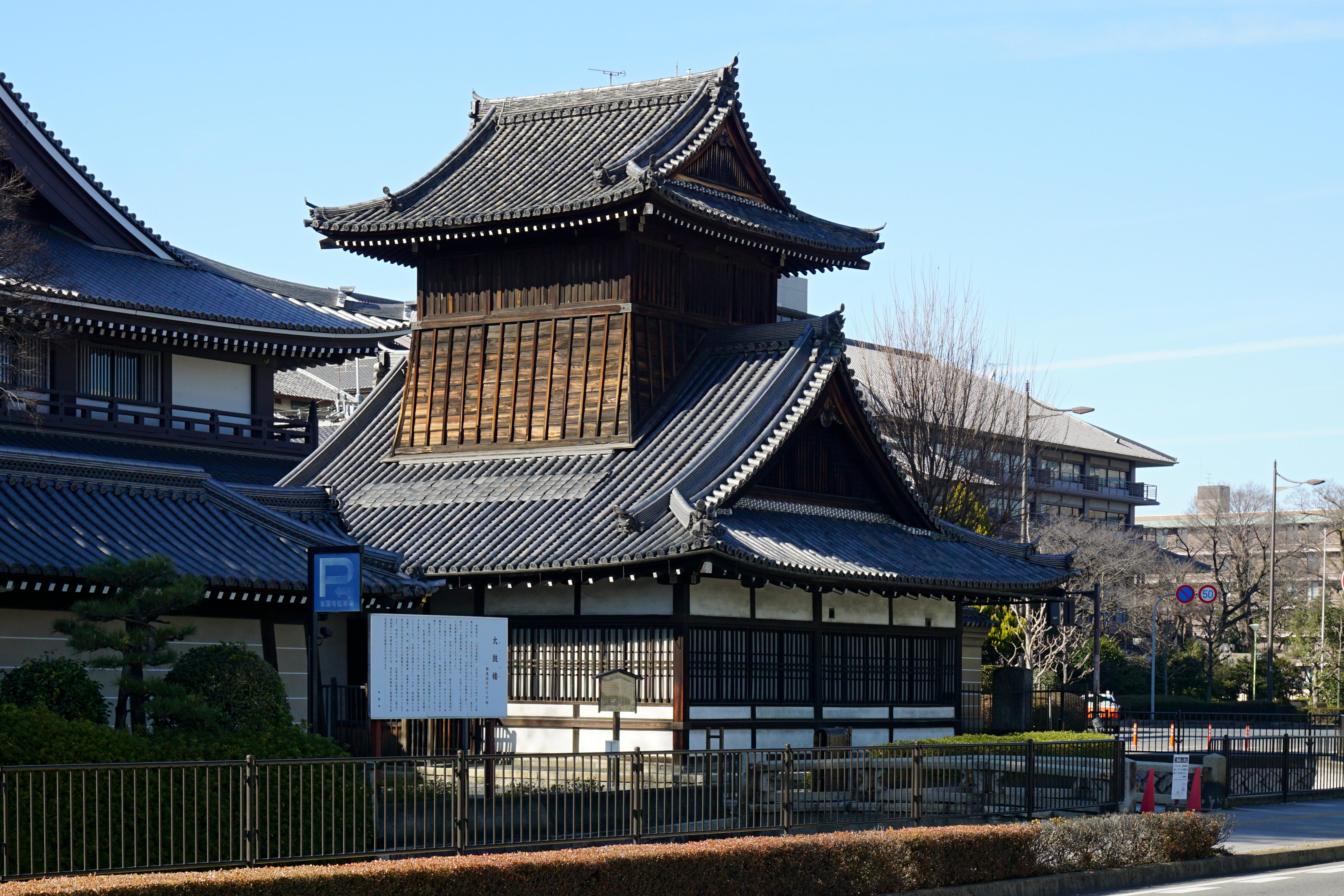 西本願寺170128京都Japan13n.jpg