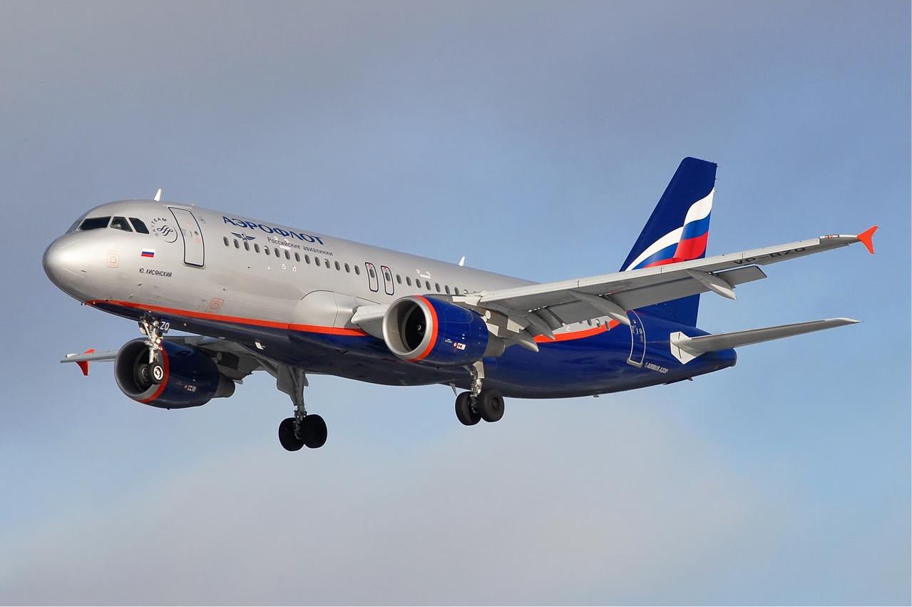 File:Aeroflot Airbus A320 Beltyukov.jpg - Wikimedia Commons
