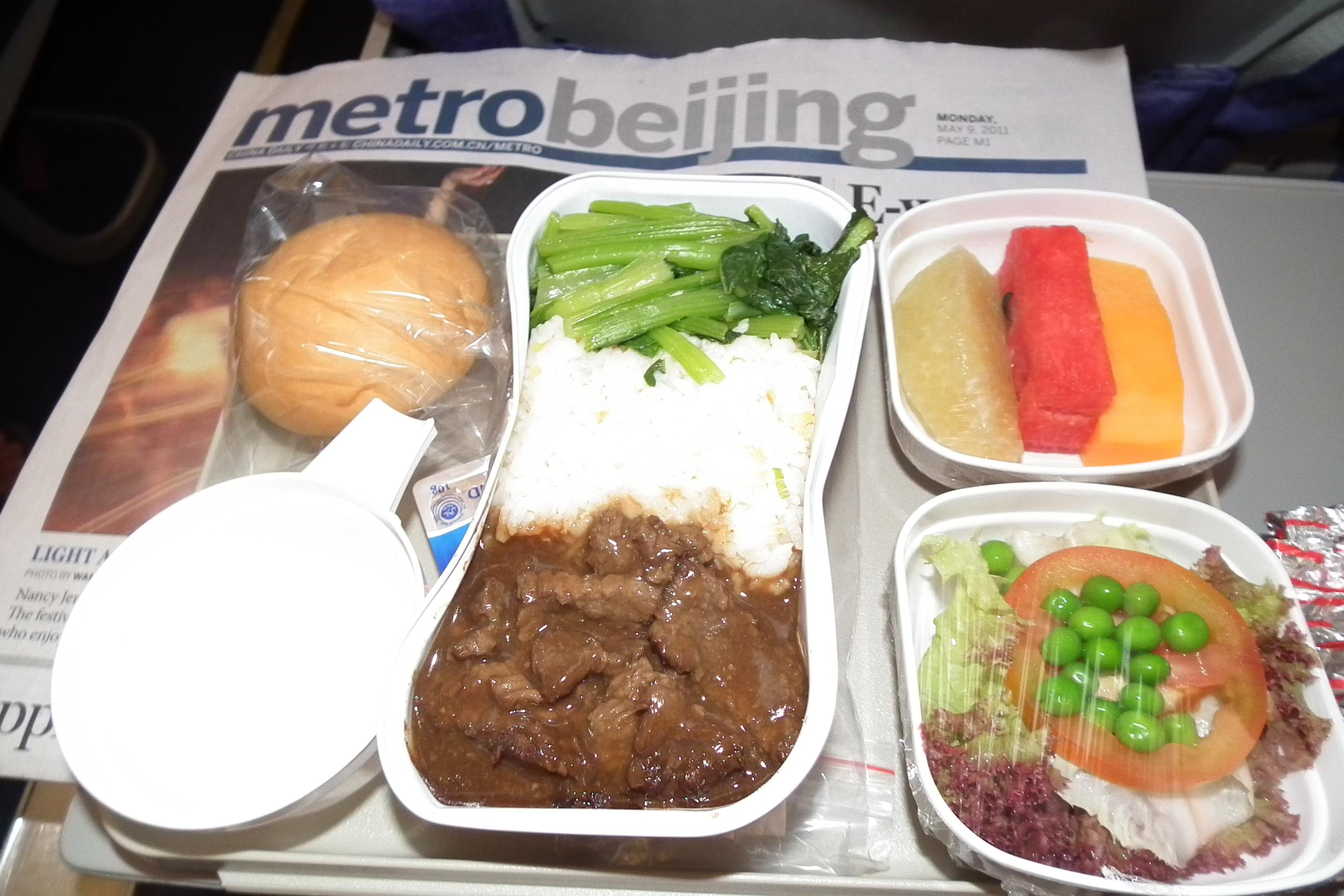Airplane Food Menu