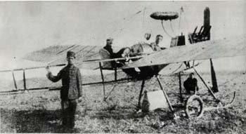 Османские лётчики