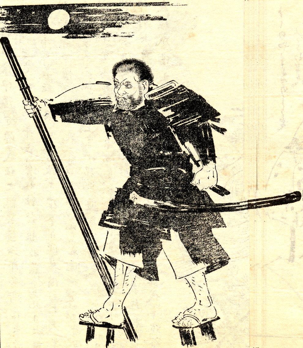 Benkei Wikipedia