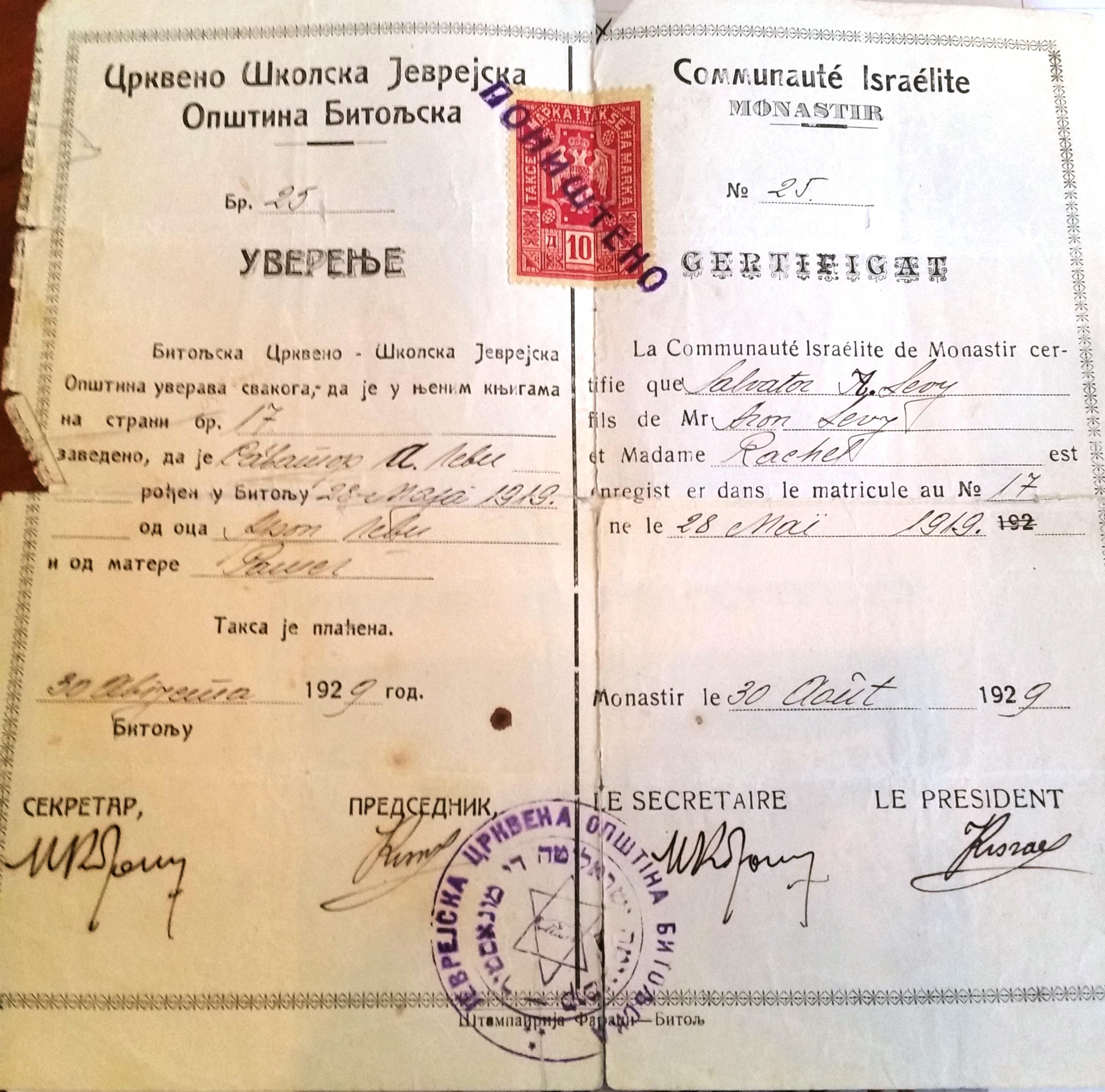 Filebirth Certificate Dr Salvator Levi Bitolag Wikimedia Commons