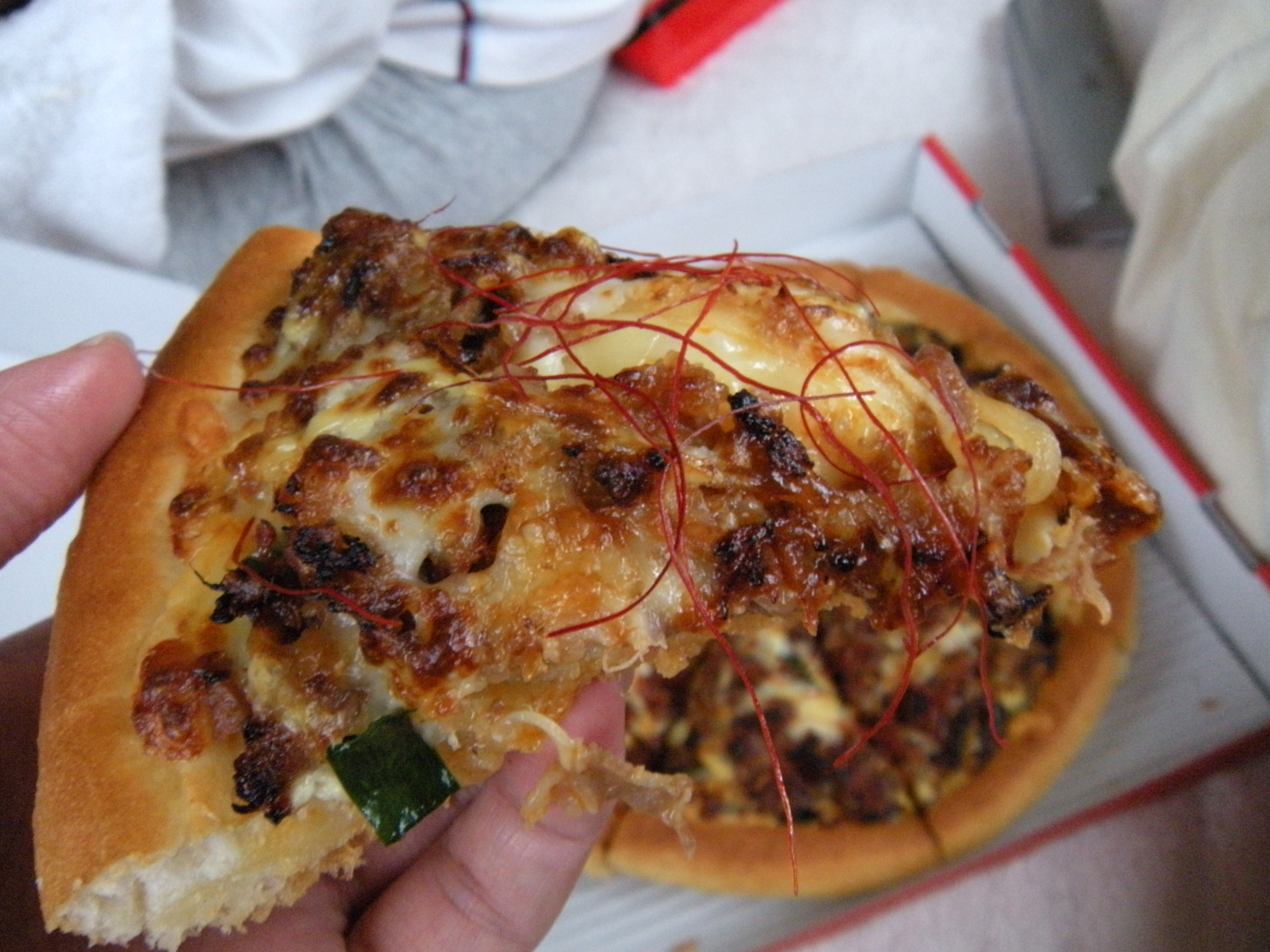 file bulgogi pizza 2 jpg wikimedia commons