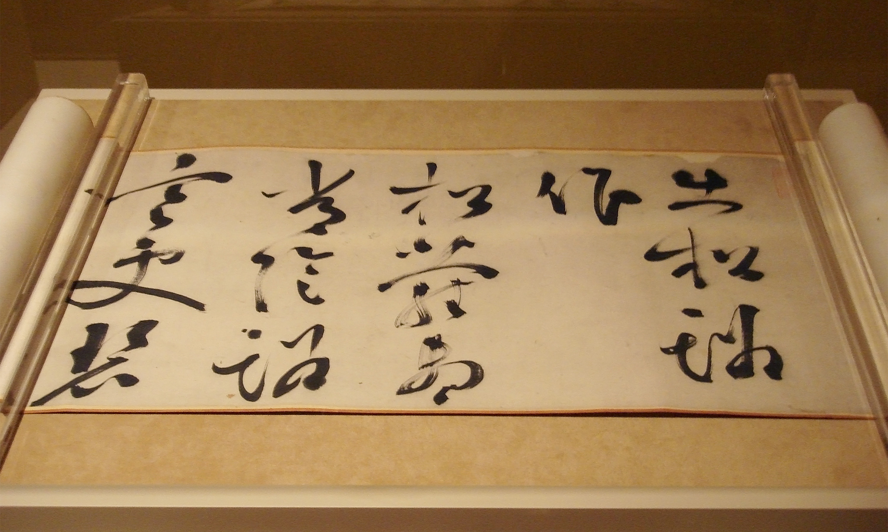 File cmoc treasures of ancient china exhibit classical Calligraphy ancient china