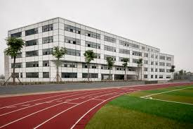File:Chengdu International School View Alpha.jpeg - Wikimedia Commons