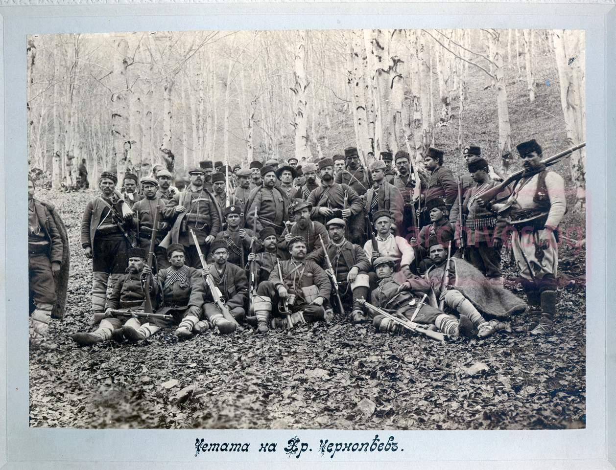 Chernopeevs band.jpg