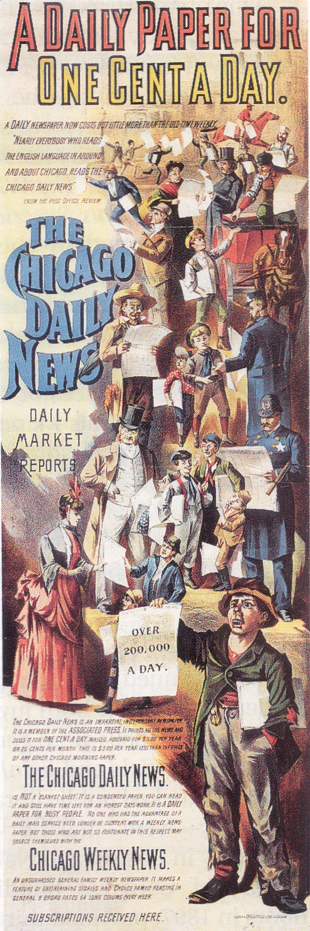 The Chicago Daily News was a major daily 1876-1978
