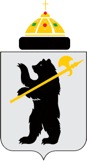 Coat_of_Arms_of_Yaroslavl_%281995%29.png
