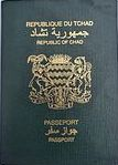 Cover of Chadian Passport.jpg