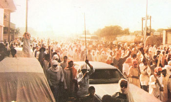 Demonstrators in Eastern Province during the 1979 Qatif Uprising Eastern Province Uprising 1979 5.jpg
