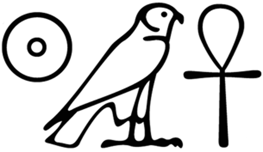 FileEgyptian Scarab With Hawk And Sun Disc Walters