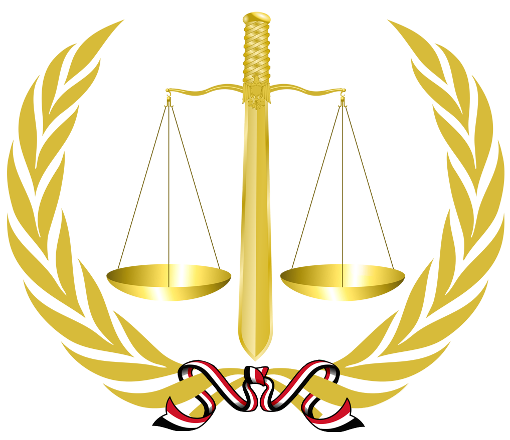 File:Egyptian law icon.png - Wikimedia Commons