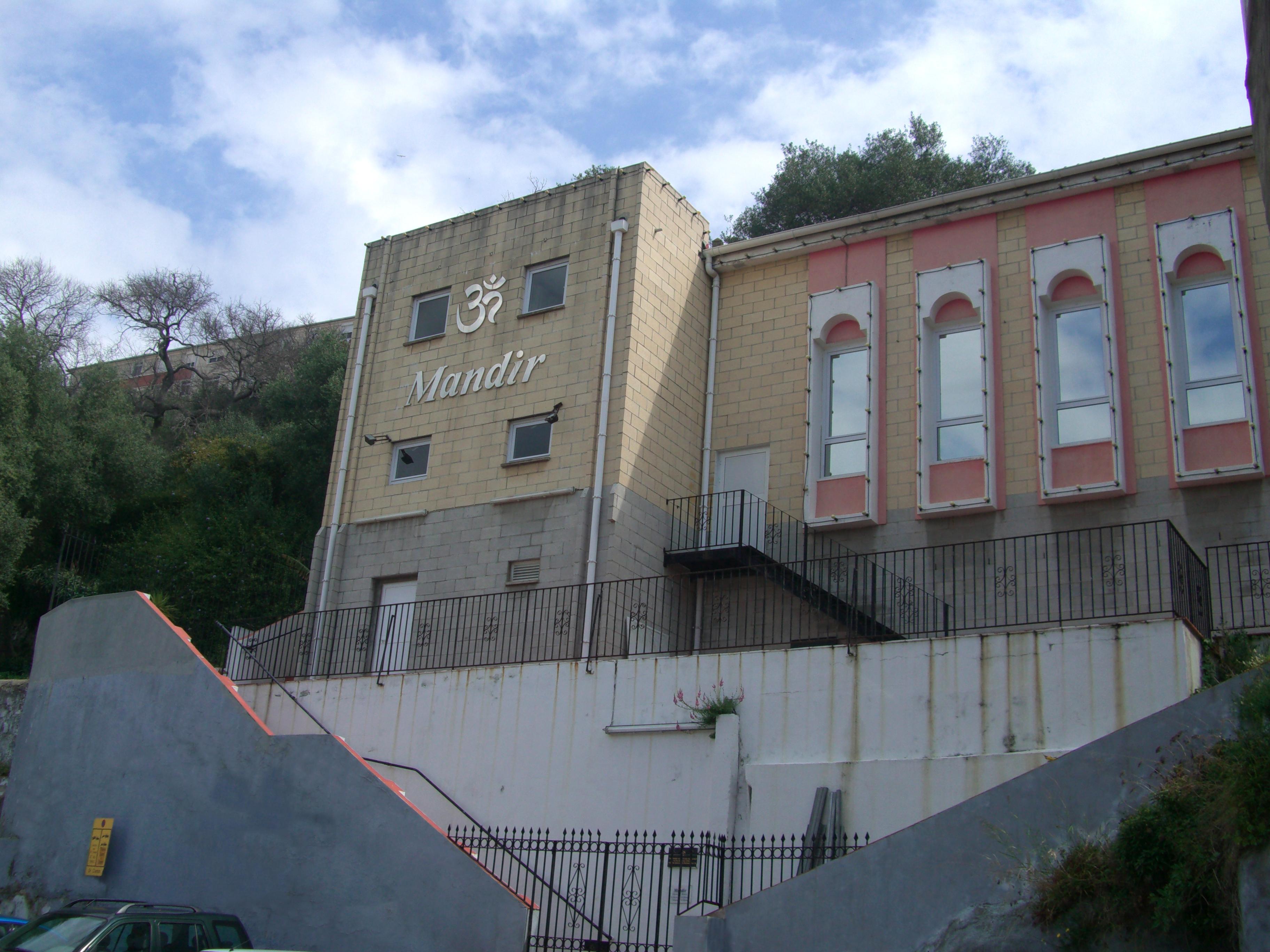 जिब्राल्टर हिन्दू मंदिर