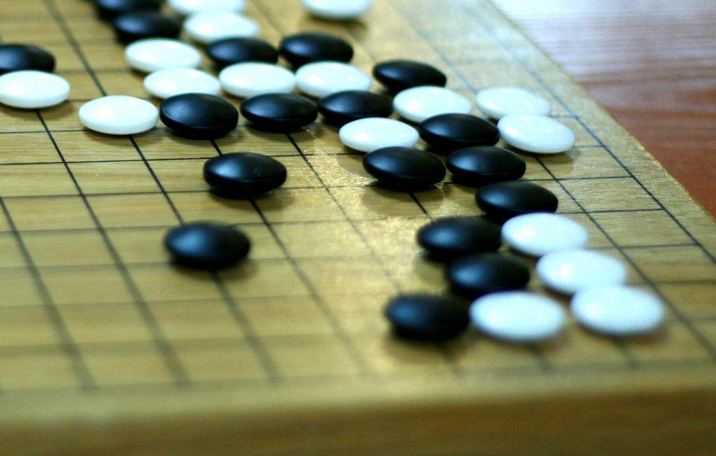 File:Go game (2094497615).jpg - Wikimedia Commons