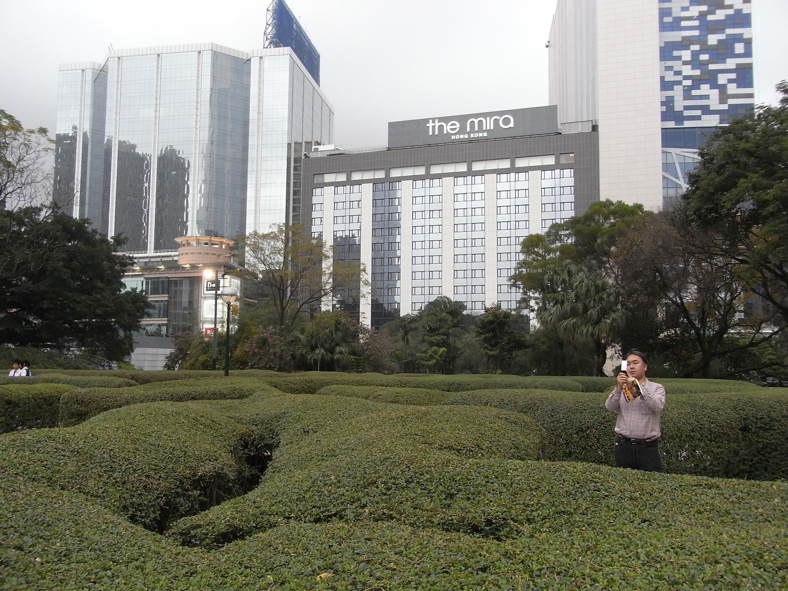 Park Hotel Tst