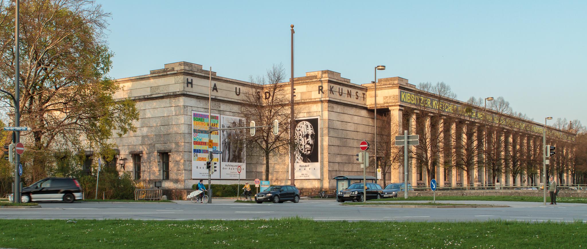 Haus der Kunst | Mapio.net