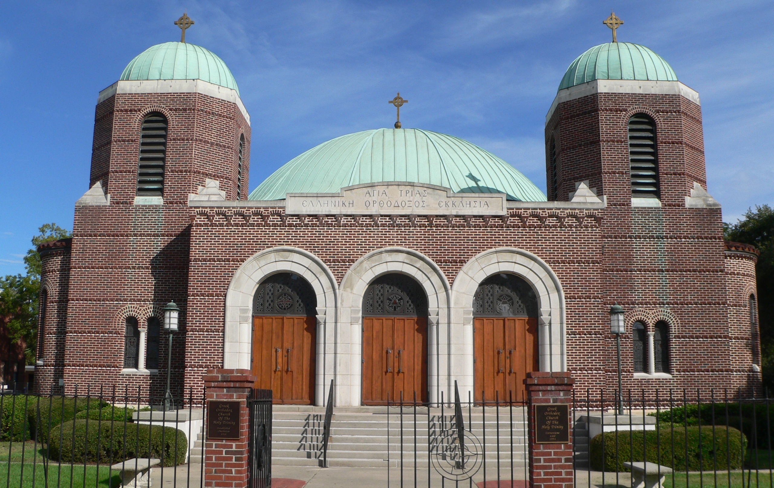 Fileholy Trinity Greek Orthodox Church Charleston Sc 3 Jpg