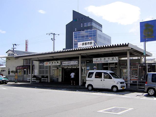 이나시 역
