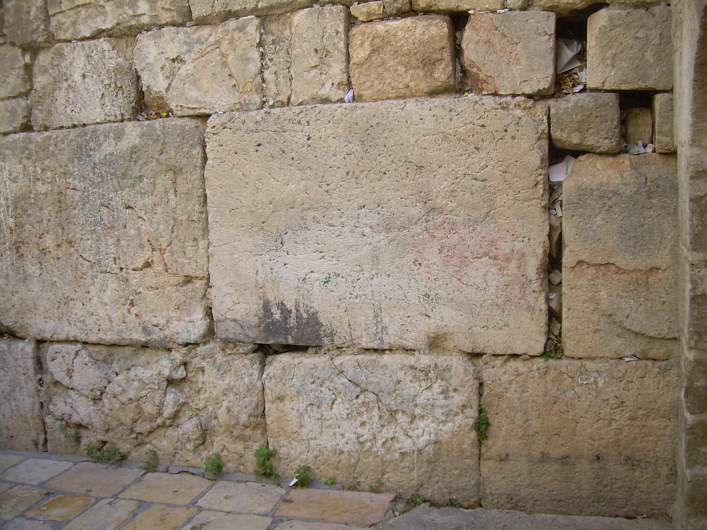 File:jerusalem Small Wall