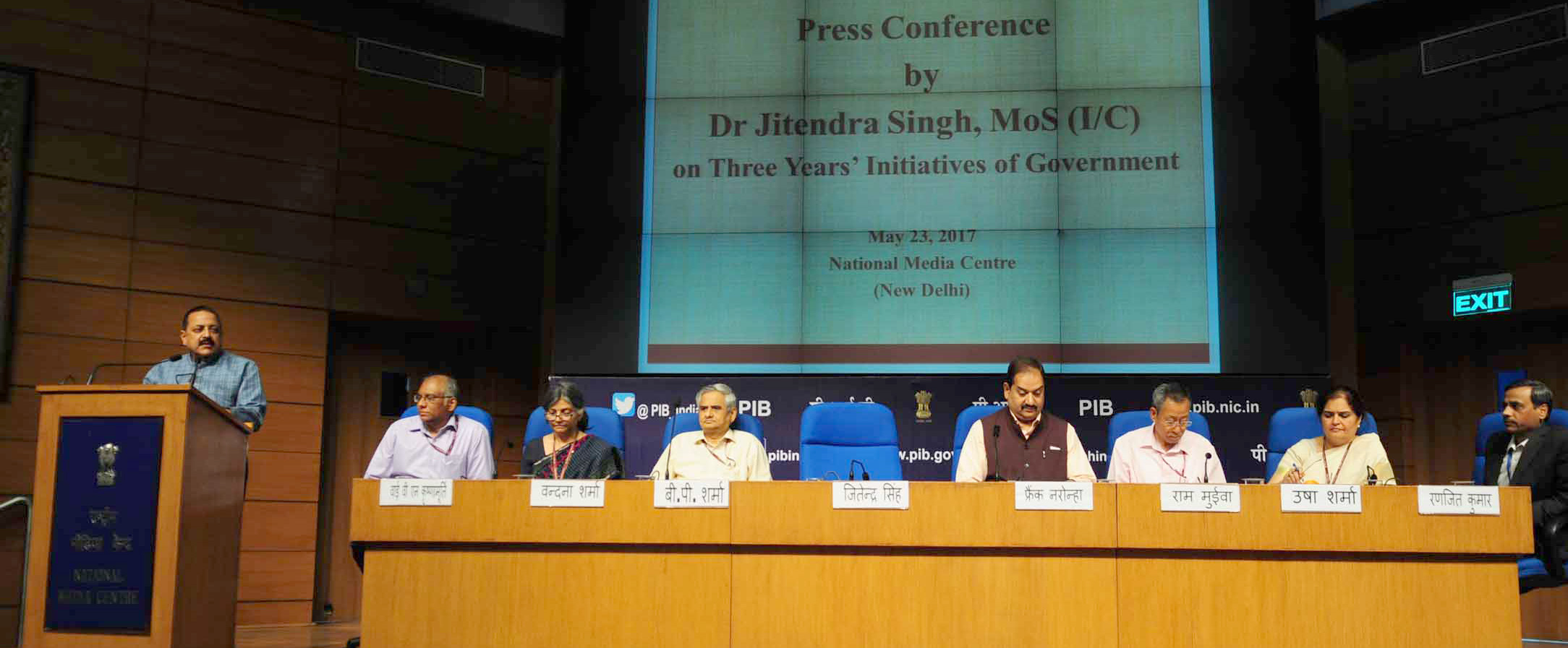 File:Jitendra Singh addressing a press conference on key