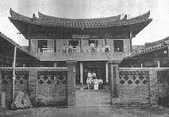ファイル:Kisaeng School.JPG