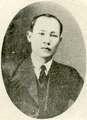 Ko Bun-sui (in a 1931 book).jpg