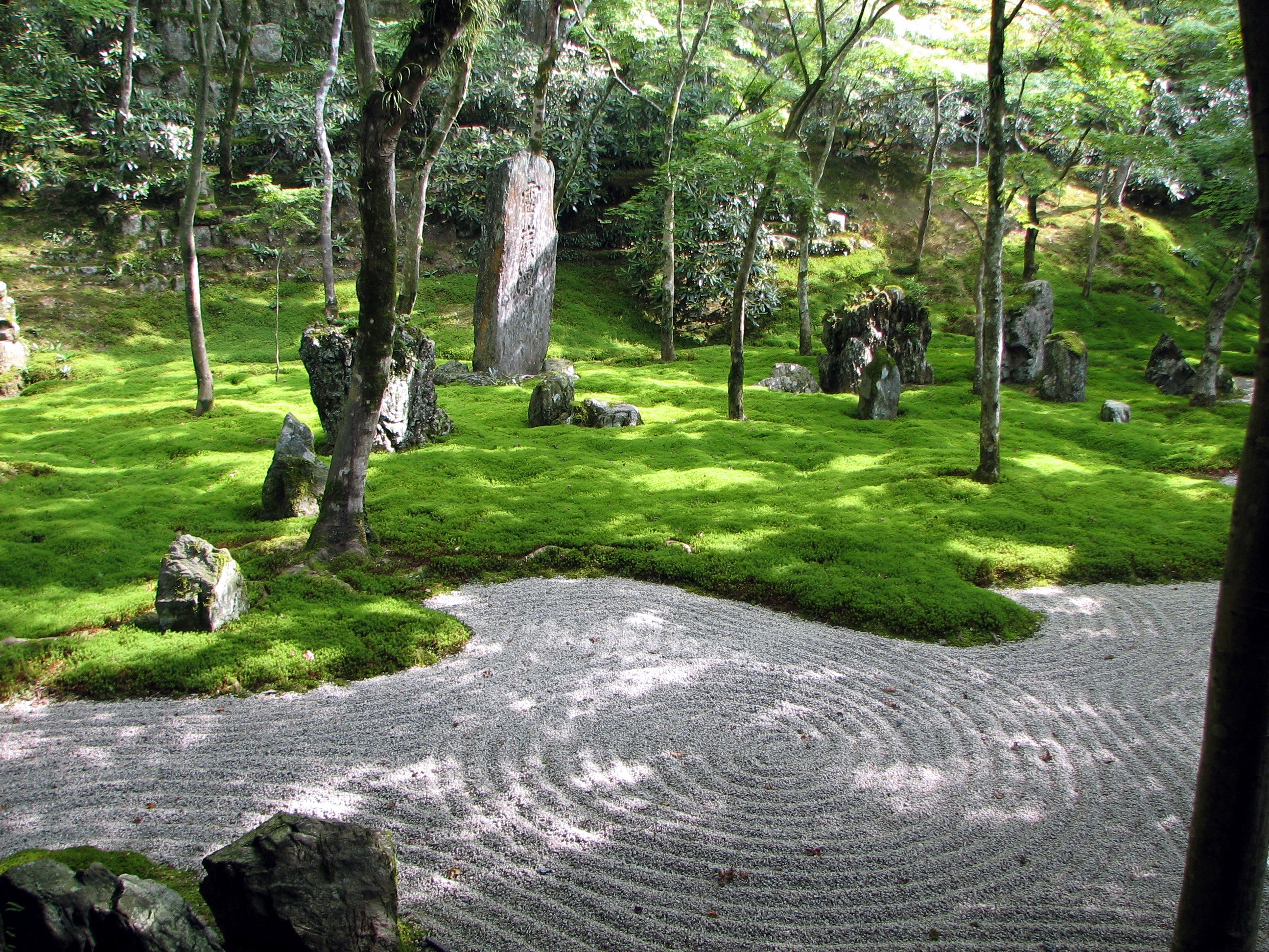 Koumyou zenji dazaifu japan on pinterest zen gardens for Japanese stone garden