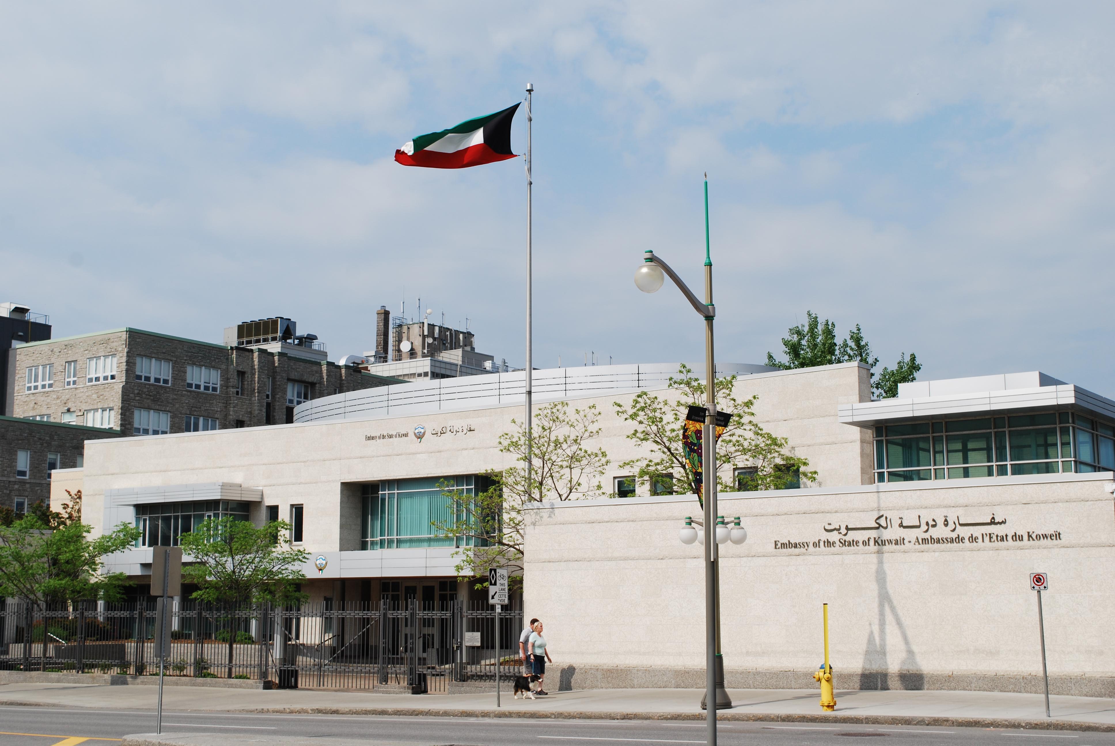 File:Kuwaiti Embassy in Canada – Ottawa, ON – (2018-05-27 ...
