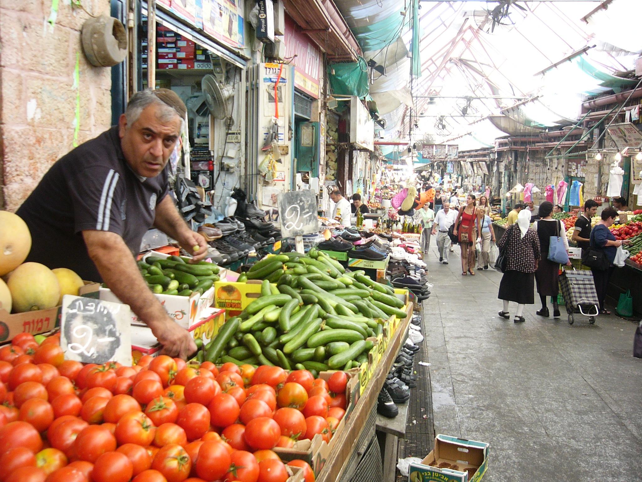 Israeli Market Food